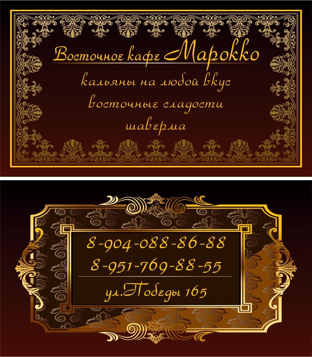 визитки в восточном стиле фото примеры обоями картинками рабочий